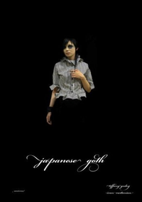 Japanese goth book