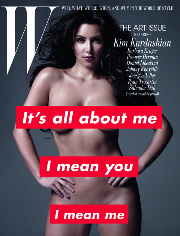 KIM KARDASHIAN W November Cover