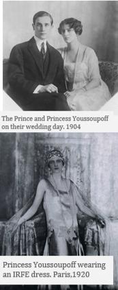 Irfe history