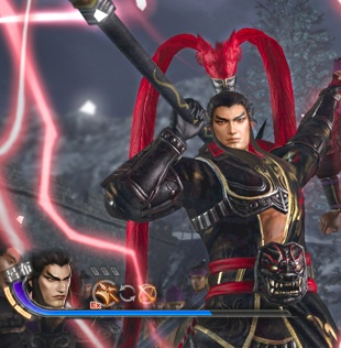 Han dynasty warriors 7 game