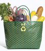 Goyard Go Green Eco Chic Environmentally Friendly St. Louis Tote Shopper Purse Handbag