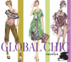 Global chic spring fashion illustrations