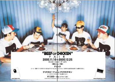 Bathing_ape_bape_beef_or_chicken_3