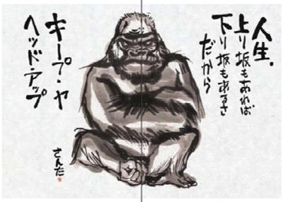 Bathing_ape_bape_ink_illustration