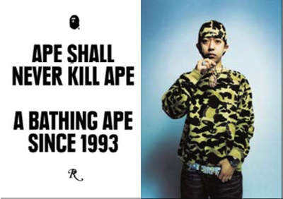 Bathing_ape_bape_nigo_in_camo