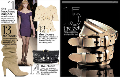 Top_20_fall_fashion_must_haves_belt
