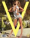 Gisele_shredded_denim_v_magazine