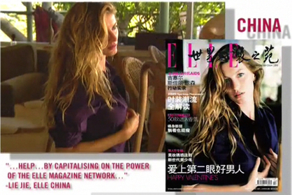 Gisele_elle_china_cover