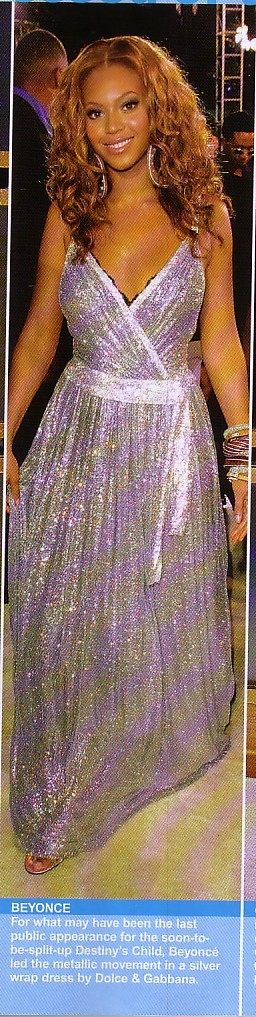 Моите рокли Beyonce