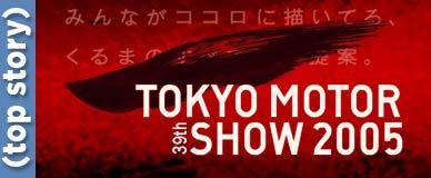 Car_show_logo